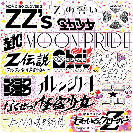 ZZ's (ZZ Version) 專輯封面