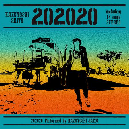 202020 專輯封面