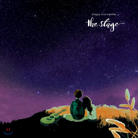 The Stage 專輯封面