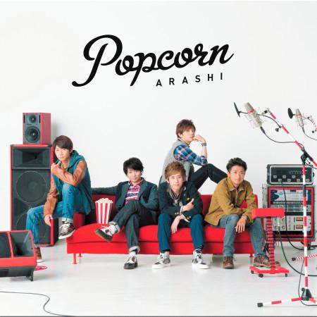 Popcorn 專輯封面