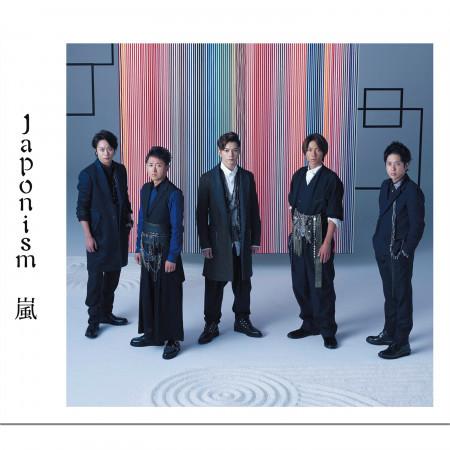 Japonism 專輯封面