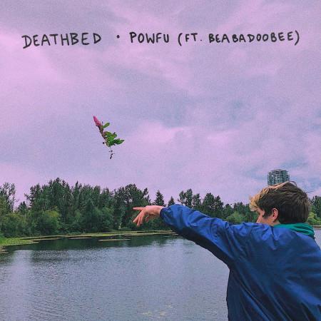 death bed (feat. beabadoobee) 專輯封面