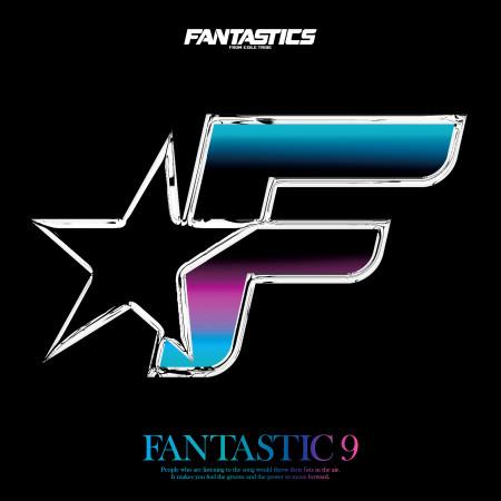 FANTASTIC 9 專輯封面