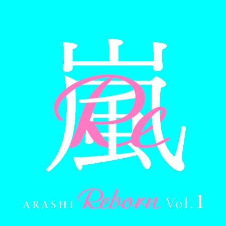 Reborn Vol.1 專輯封面