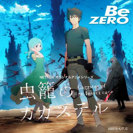 Be Zero 專輯封面