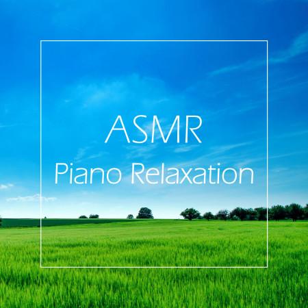 聽見自然之音 / 助眠鋼琴ASMR (ASMR Piano Relaxation) 專輯封面