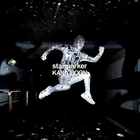 Starmarker 專輯封面