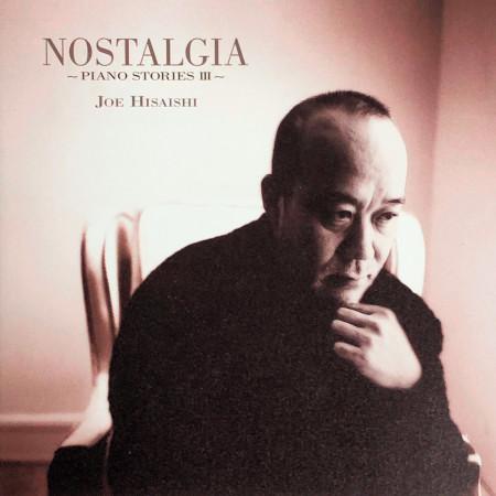 NOSTALGIA -PIANO STORIES III- 專輯封面