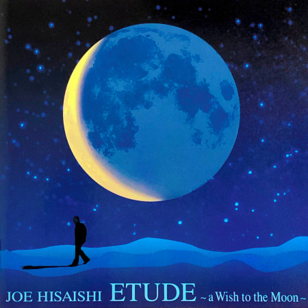 ETUDE -a Wish to the Moon- 專輯封面