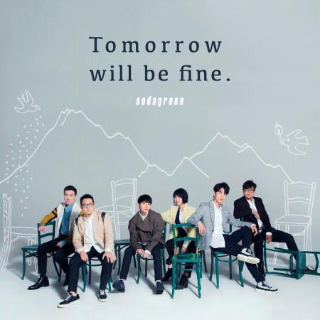Tomorrow will be fine. 專輯封面