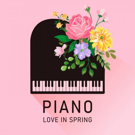 春天的愛情鋼琴曲 (Piano Love in Spring) 專輯封面