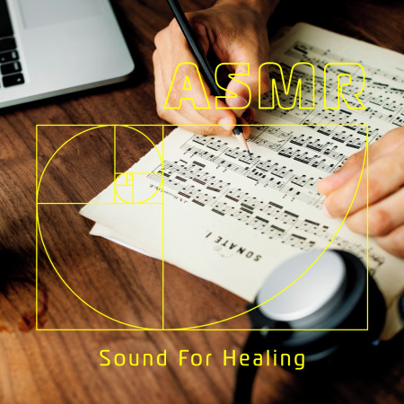 ASMR減壓日常.顱內高潮 (ASMR Sound For Healing) 專輯封面