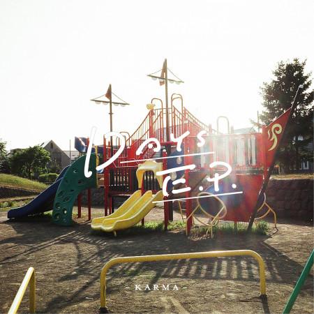 DAYS E.P. 專輯封面
