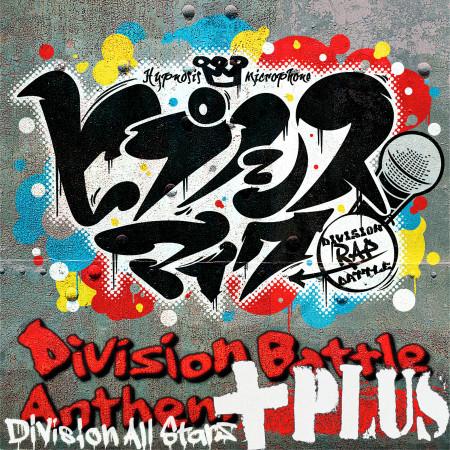 催眠麥克風 -Division Battle Anthem- + 專輯封面