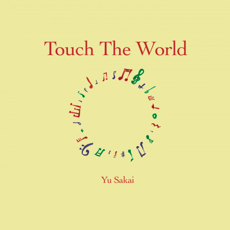 Touch The World 專輯封面