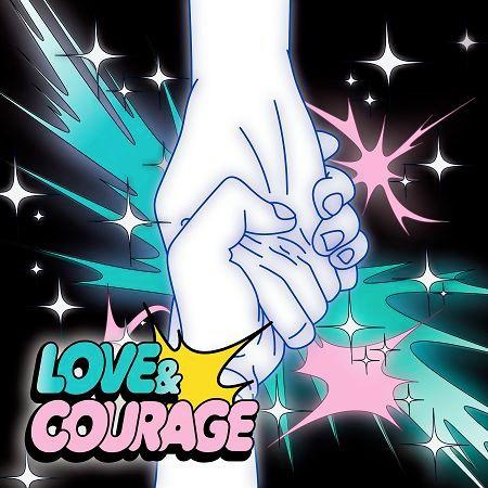 愛與勇氣 專輯封面