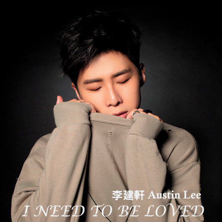 I Need to Be Loved 專輯封面