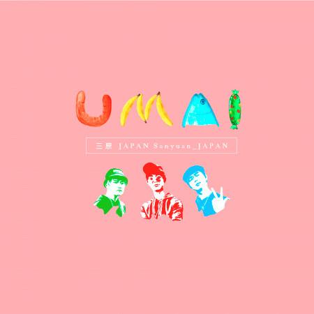 UMAI 專輯封面