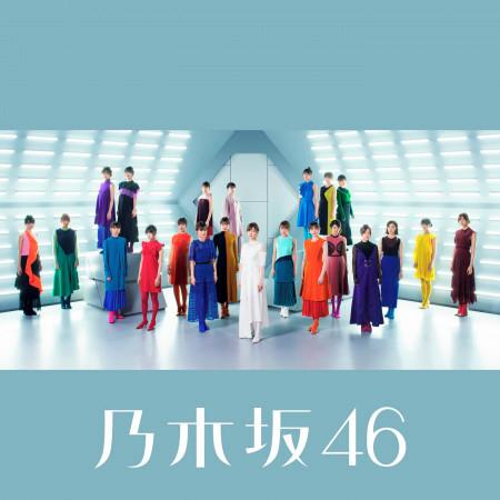 幸福的保護色(Special Edition) 專輯封面