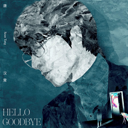 Hello Goodbye 專輯封面