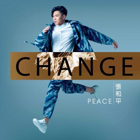 CHANGE 專輯封面