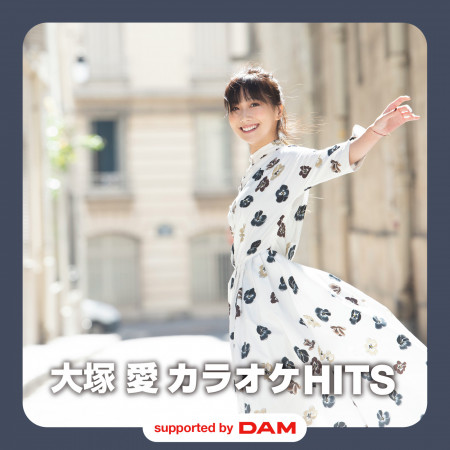 大塚 愛 KARAOKE HITS supported by DAM 專輯封面