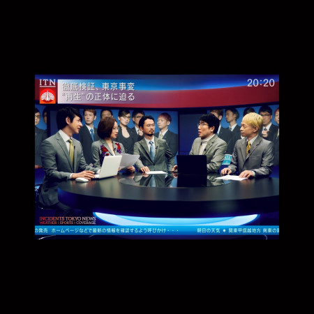 News 專輯封面