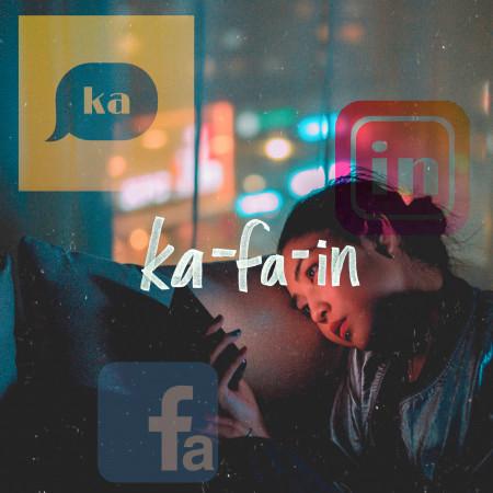 Ka-Fa-In 專輯封面