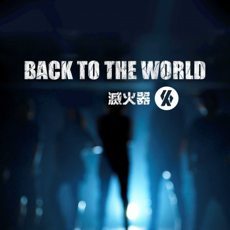 Back to the World 專輯封面
