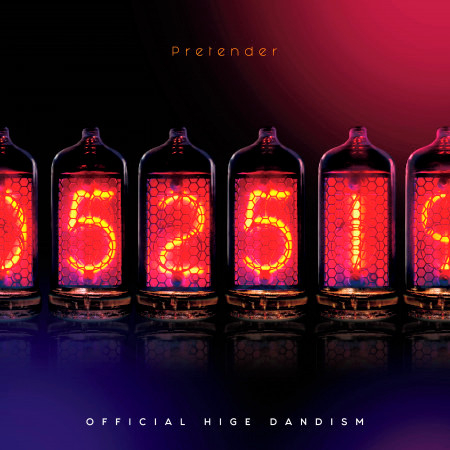 Pretender 專輯封面