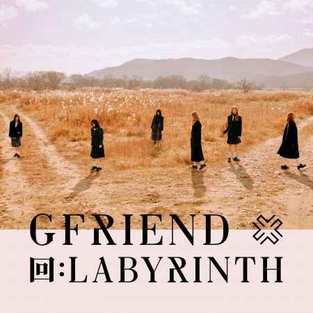 回:LABYRINTH 專輯封面