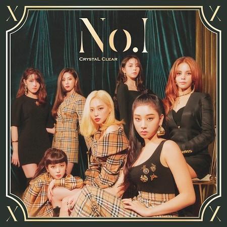 No.1 專輯封面