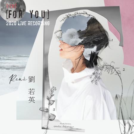 媽媽 專輯封面