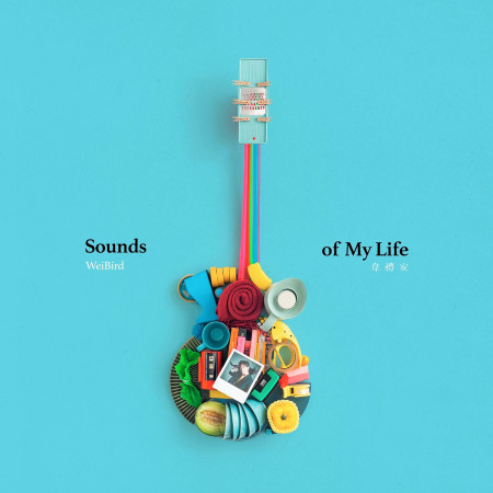 Sounds of My Life 專輯封面