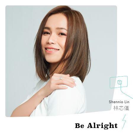 Be Alright 專輯封面