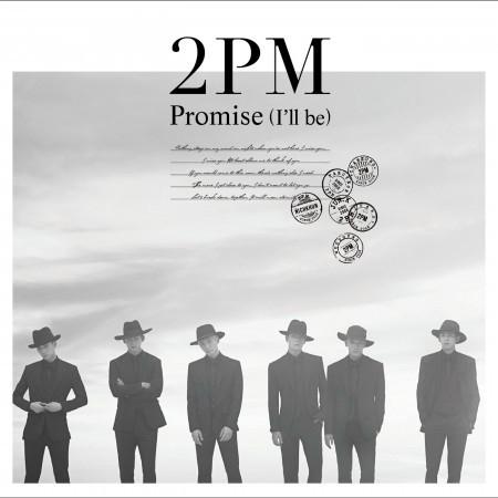 Promise (I'll be) (Japanese Version) 專輯封面