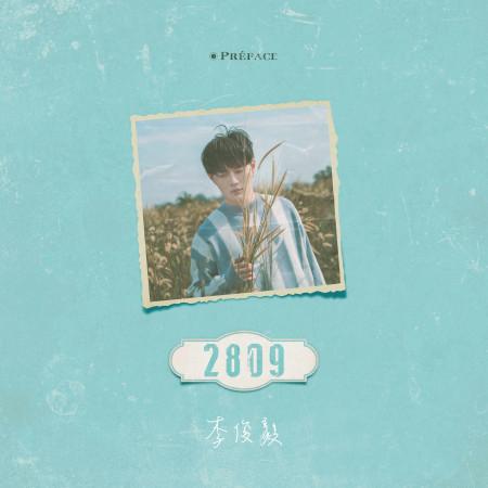 2809 專輯封面