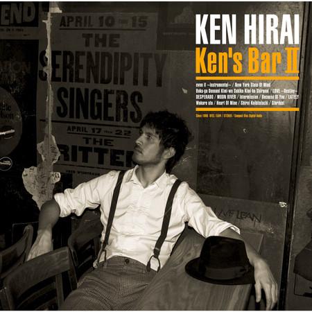 Ken's Bar II 專輯封面