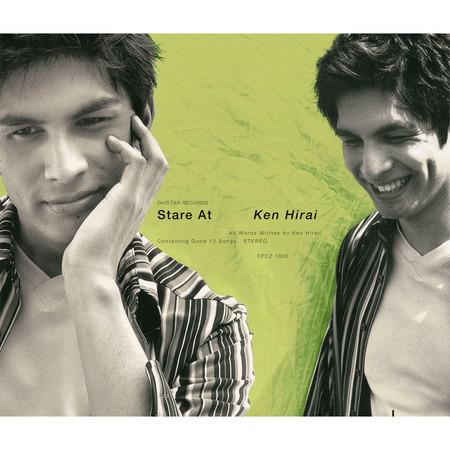Stare At 專輯封面
