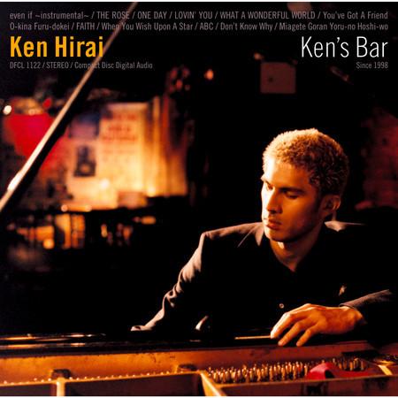 Ken's Bar 專輯封面