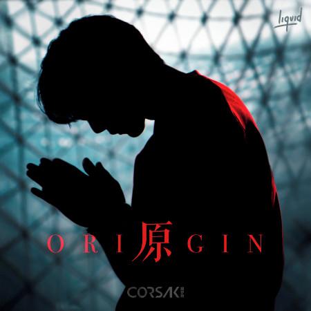 原 Origin 專輯封面
