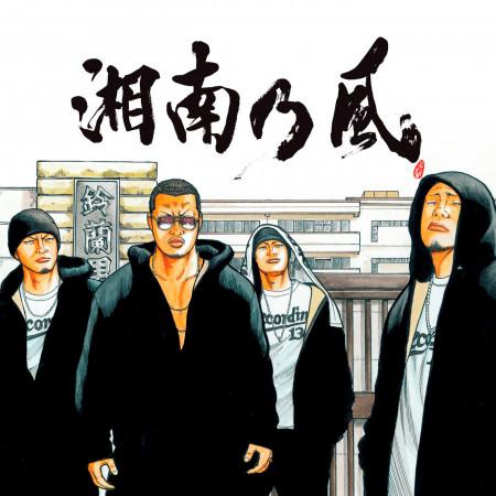 Karasu 專輯封面