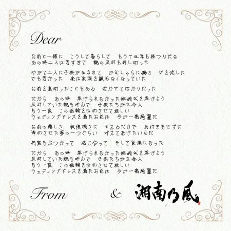 Rokugatsuno Hana / Kokushimusou 專輯封面