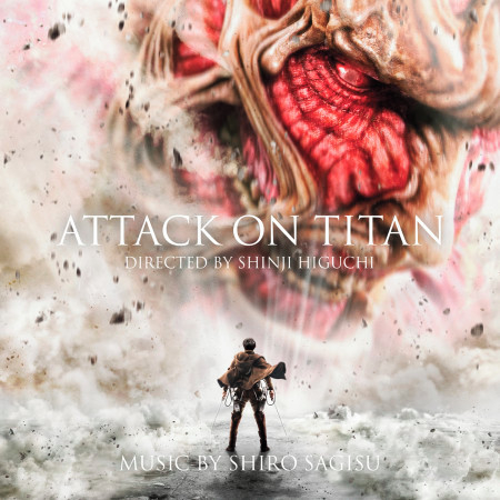 Attack on Titan (Shinji higuchi's original motion picture soundtrack) 專輯封面
