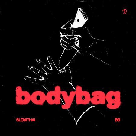 BB (BODYBAG) 專輯封面