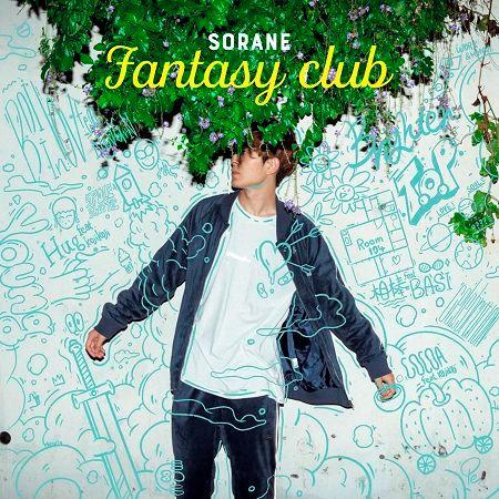 Fantasy club 專輯封面