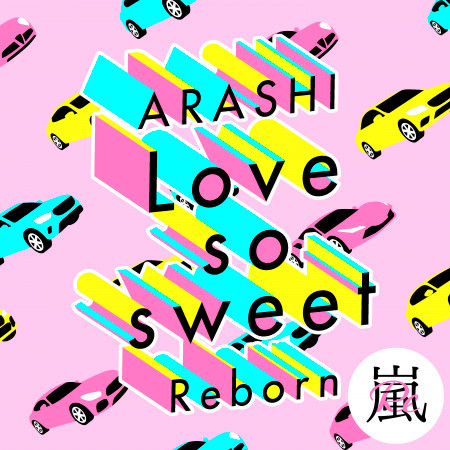 Love so sweet : Reborn 專輯封面