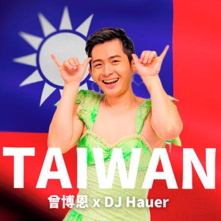 Taiwan 專輯封面