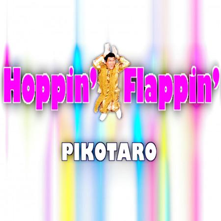 Hoppin' Flappin'! 專輯封面