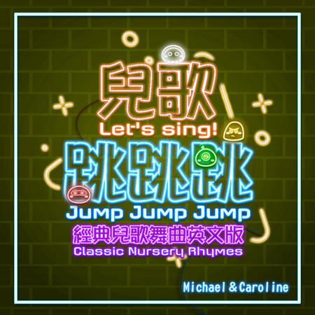 Let's Sing! Jump, Jump, Jump Classic Nursery Rhymes 專輯封面
